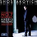 ショスタコーヴィチ: 交響曲第7番「レニングラード」