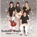 Summer Magic (TypeE)