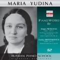 ロシア・ピアノ楽派 - マリア・ユーディナ - プロコフィエフ、ショスタコーヴィチ
