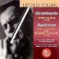 メンデルスゾーン: ヴァイオリン協奏曲 Op.64、ベートーヴェン: ヴァイオリン協奏曲 Op.61、ヴァイオリンと管弦楽のためのロマンス第1番