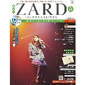 ZARD CD&DVD コレクション48号 2018年12月12日号 [MAGAZINE+DVD]