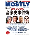 MOSTLY CLASSIC 2018年11月号