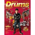 Rhythm & Drums magazine 2019年3月号