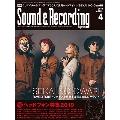 Sound & Recording Magazine 2019年4月号