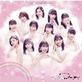 激辛LOVE/Now Now Ningen/こんなハズジャナカッター! [CD+DVD]<初回生産限定盤C>