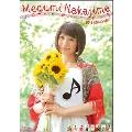 中島愛 2012年カレンダー