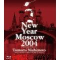 西本智実 ニューイヤーコンサート2004 イン・モスクワ