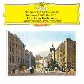 モーツァルト: 交響曲第29番, 第39番, 第40番, 第41番, 他<タワーレコード限定>