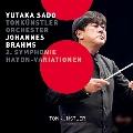 ブラームス:交響曲第2番、ハイドンの主題による変奏曲