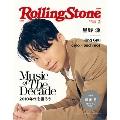 Rolling Stone Japan (ローリングストーンジャパン) vol.9