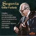 セゴビア ギター・ファンタジア