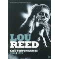 Live Performances 1972 & 1974 [CD+DVD]