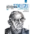 Beethoven: Symphony No.1-No.9 Box
