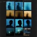 From Midnight To Sunrise: Crush Vol.2