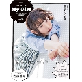 """My Girl vol.23 """"VOICE ACTRESS EDITION"""""""