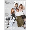 別冊カドカワ DirecT 08