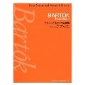バルトーク ピアノ作品集 4 ニュー・スタンダード・ピアノライブラリー