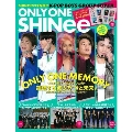 K-POP BOYS SUPER ONLY ONE SHINee