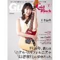 ギター・マガジン・レイドバック Vol.7