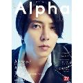 TVガイド Alpha EPISODE AA