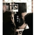 Getting Ready: Deluxe Edition (香港プレオーダー版) [CD+DVD+特製Postcard]<限定盤>