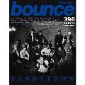 bounce 2016年11月号<オンライン提供 (限定200冊)>