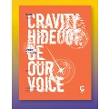 Cravity Season3. Hideout: Be Our Voice (Ver.1)