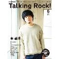 Talking Rock! 2017年6月号