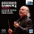 ブルックナー:交響曲第4番「ロマンティック」(ノヴァーク版第2稿)
