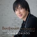 ベートーヴェン:ピアノソナタ IV 第19番・第20番・第22番・第25番『かっこう』 第26番『告別』・第27番