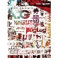 BugLug LIVE DVD 「GO TO SICKS」<初回限定豪華盤>