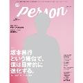 TVガイドPERSON Vol.58