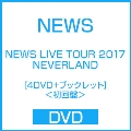 NEWS LIVE TOUR 2017 NEVERLAND [4DVD+ブックレット]<初回盤>