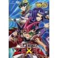 遊☆戯☆王ZEXAL DUEL BOX6