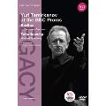 プロムス・ライヴ1992~チャイコフスキー: マンフレッド交響曲、ベルリオーズ: 序曲《海賊》、他