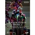Rachmaninow: Troika - Aleko, The Miserly Knight, Francesca Da Rimini