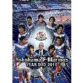 横浜F・マリノス イヤーDVD2010[DSSV-075][DVD]
