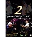 2pieces of THE JAYWALK ~ふ・た・り じぇいうぉーく LIVE [CD+DVD]