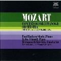 モーツァルト:2台のピアノのための協奏曲 K.365&242