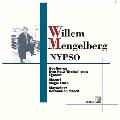 ベートーヴェン: 交響曲第3番「英雄」、「エグモント」序曲、モーツァルト: 歌劇「魔笛」序曲、マイアベーア: 戴冠式行進曲
