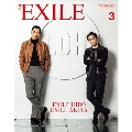 月刊EXILE 2019年3月号