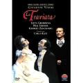ヴェルディ:歌劇《椿姫》全3幕/エディタ・グルベローヴァ