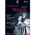 R.シュトラウス: オペラ「ナクソス島のアリアドネ」