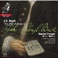 J.S.バッハ: フーガの技法<限定盤>