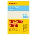 TOWER RECORDS CD Pケースカバー (60枚入り)