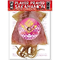 PLAYER PRAYER<タワーレコード限定/完全生産限定盤>