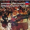 ベートーヴェン: 三重協奏曲; ブラームス: 二重協奏曲<タワーレコード限定>