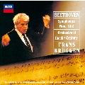 ベートーヴェン: 交響曲第1番&第2番<タワーレコード限定>