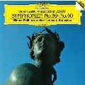 モーツァルト:交響曲第39番・第40番 [UHQCD]<初回限定盤>