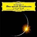 R.シュトラウス:交響詩≪ツァラトゥストラはかく語りき≫他